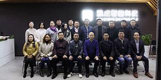 上海市咸宁千赢官网娱乐网站登录第一届第九次会长会议圆满召开