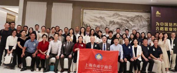 """上海市咸宁千亿国际手机官网app国际第10期沙龙 """"如何提升企业家的领导力?""""活动圆满举行"""